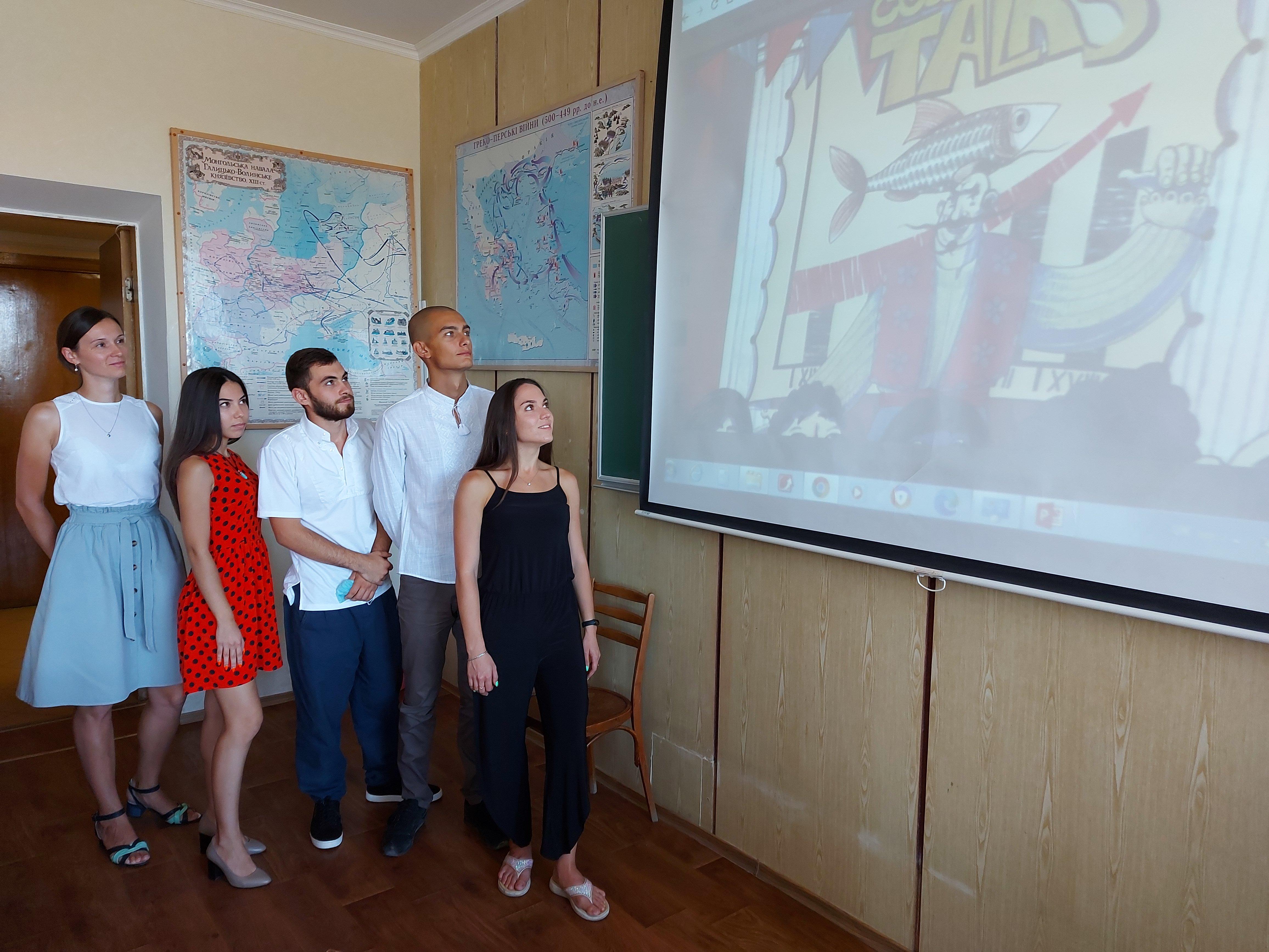 http://history.mdu.in.ua/NEWS/2020/20200901_103029.jpg